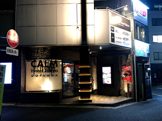 The calm hotel(カームホテル)