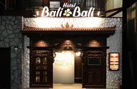 HOTEL Bali Bali(バリバリ)