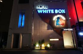 WHITE BOX(ホワイトボックス)